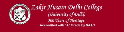 Zakir_Husain_Delhi_College_Recruitemnt_Logo-delhi-ncr-20govt-com-420x111