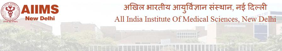 AIIMS_Delhi_Recruitment_Logo-delhi-ncr-20govt-com-896x165